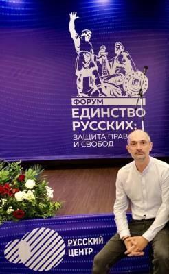 Петр Акопов: ДНР и ЛНР никогда не будут жить под властью тех, кто...
