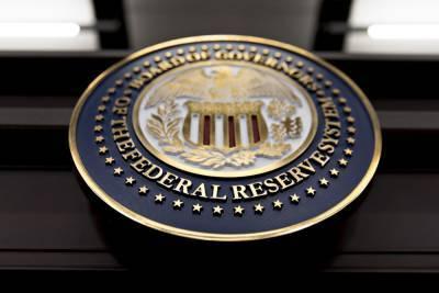 В Федрезерве США рассказали, когда инфляция превысит целевые 2%