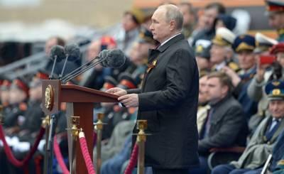 Факти (Болгария): Владимир Путин номинирован на Нобелевскую премию - «Общество»