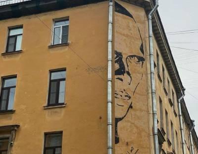 Власти Петербурга готовы сохранить стрит-арте с Даниилом Хармсом