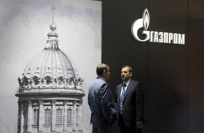 Газпром забронировал на июнь допмощности для транзита через Украину в 15 млн куб м/cут