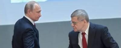 Владимир Путин продлил Юрию Чайке срок госслужбы на год