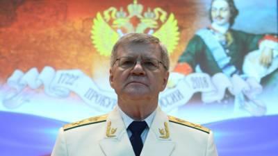 Путин продлил срок службы Юрия Чайки. В мае ему исполнится 70 лет