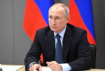 Путин поручил ввести усиленные меры безопасности в Петербурге и Ленобласти на время Евро-2020