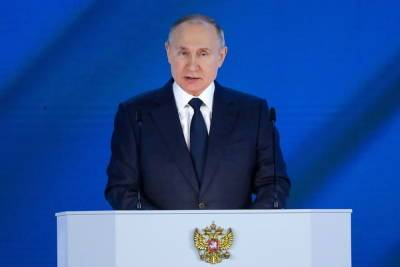 Путин поручил ввести усиленные меры безопасности перед Евро-2020
