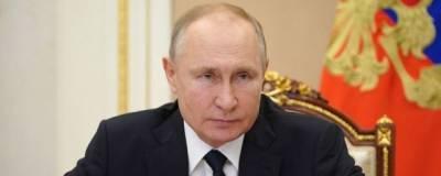 Путин подписал указ об усилении мер безопасности во время ЧЕ по футболу в Петербурге