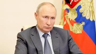 Путин назвал недопустимыми односторонние санкции