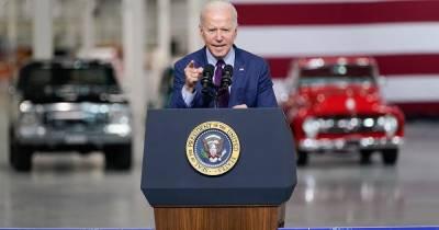 Дело на $174 млрд. Президент США представил свой план по электромобилям