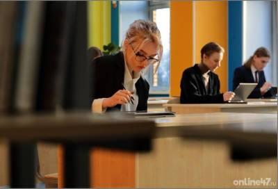 В Ленобласти увеличат число бюджетных мест для студентов
