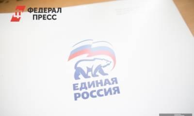 Не все кандидаты праймериз на юге России выполнили обязательные задания