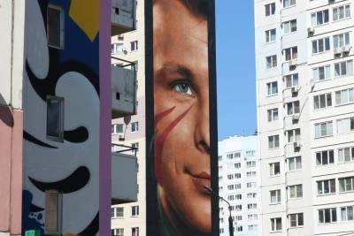 В администрации президента призвали не закрашивать культурные граффити