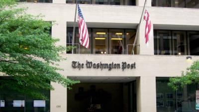 The Washington Post исправила статью о предупреждении Джулиани спецслужбами США
