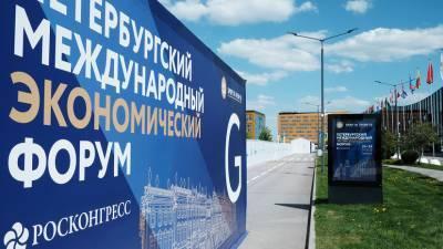 Пленарное заседание ПМЭФ пройдёт с очным участием Путина