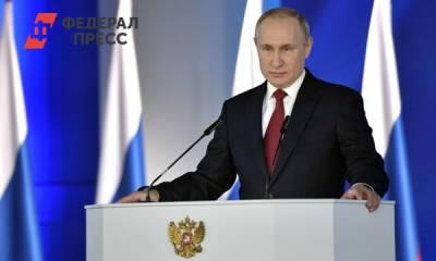 Стало известно, приедет ли Путин на ПМЭФ-2021