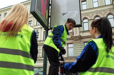 Петербургские волонтёры снова выйдут на тропу войны с рекламой наркотиков