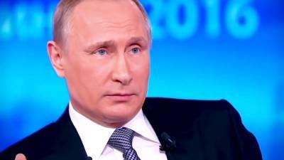 Путин пригрозил всем желающим «откусить» Сибирь от России