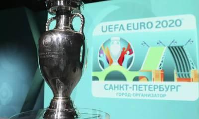 Российские власти разрешили въезд в страну иностранцам с билетами на матчи Евро-2020