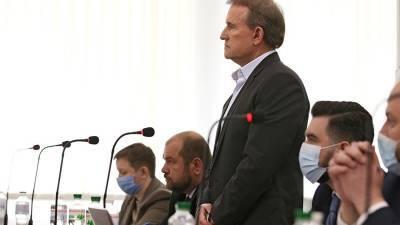 Медведчук назвал дело о госизмене политическим преследованием