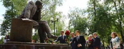 В Сарове Нижегородской области открыли памятник Андрею Сахарову