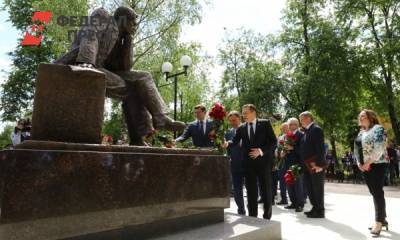 В Сарове открыли памятник Сахарову