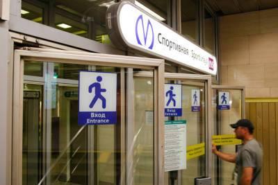 Петербуржцам рассказали, кто получит право бесплатного проезда на Евро-2020