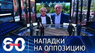 Депутат Рады: власть хочет вывести с политической орбиты лидера оппозиции Медведчука