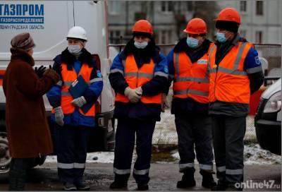 Ленобласть станет пилотным регионом России по бесплатному подключению жителей к газу