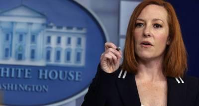 США не делали уступок Израилю, чтобы тот прекратил конфликт с Палестиной - Белый дом