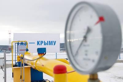 В Крыму поднимут тарифы на на газ и электроэнергию впервые за два года