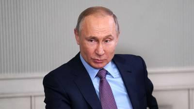 Путин обратится к участникам марафона «Новое знание»