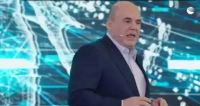 """""""Он всегда поддержит"""": Мишустин назвал Путина своим главным наставником"""