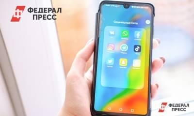 В АПЭК представили рейтинг активности губернаторов России в Instagram