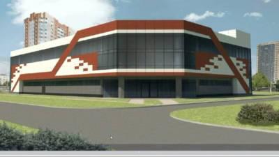 Спортивный центр будет построен в Невском районе Петербурга