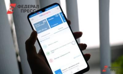 В Севастополе и Ростове пройдет онлайн-голосование
