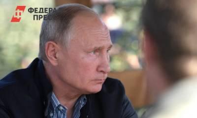Путин написал предисловие к книге о русской душе