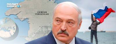 Крым призывает Лукашенко открывать авиасообщение с Симферополем