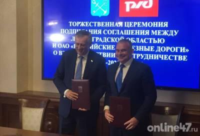 У нас очень много планов: Александр Дрозденко о новом соглашении с РЖД