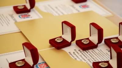 В Смольном деятелям культуры и искусства вручили премии за прошлый год