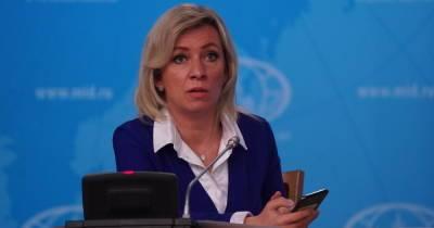 Захарова высмеяла попытки Запада связать посадку рейса Ryanair с РФ