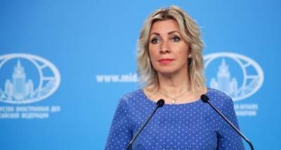 Захарова назвала жалкими оправдания Риги после манипуляций с флагом РФ