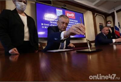 Александр Дрозденко: Мы прописали в соглашении с РЖД, что подготовим отдельную программу строительства виадуков