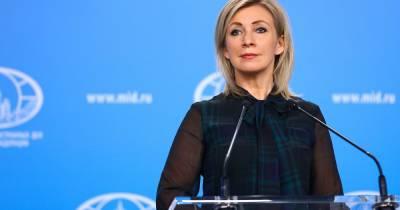"""Захарова ответила на угрозы Лондона в адрес """"Северного потока - 2"""""""