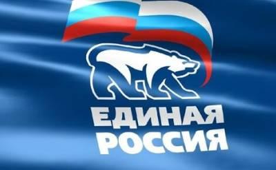 Сотрудники детсада в Петербурга пожаловались, что директор требует агитировать родителей голосовать на праймериз ЕР