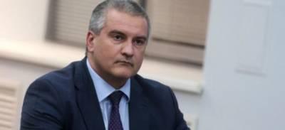 Глава Крыма Аксенов заявил о выходе Крыма из кризиса с водоснабжением