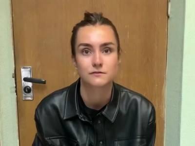 Захарова заявила, что консула допустили к задержанной россиянке Сапеге