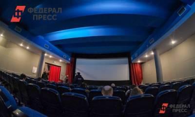 «Свернули не туда»: Захарова высказалась о запрете на Украине фильма «Пункт пропуска»