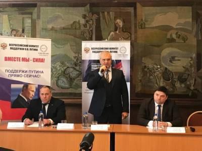 Двоюродный племянник Путина открыл в Петербурге отделение Комитета поддержки президента РФ