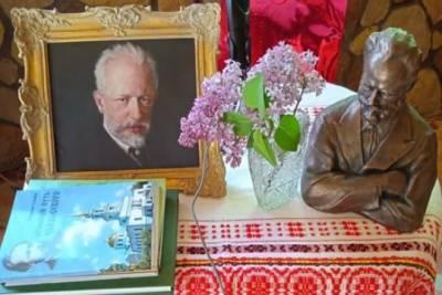 Международный фестиваль П.И.Чайковского: Россия, Италия, США, Япония