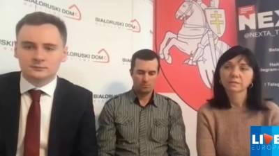 Автор Telegram-канала NEXTA Путило попросил защиту у властей Польши