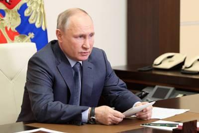 МИД России понадеялся на итоги встречи Путина и Байдена